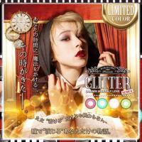 【商品情報】 ・#CHOUCHOU (チュチュ) GLITTER SERIE ・使用期限:1ヶ月  ...