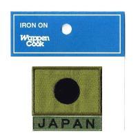 ワッペン国旗 サイズ約.3cmx4.5cm+JAPAN1cmx4.5cm刺繍ワッペンアイロンパッチ