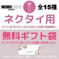 国旗ワッペン サイズ約2.4cmx3.3cm刺繍ワッペンアイロン接着ブランドCooks 日本国旗日の...
