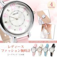「レディース ファッション 腕時計」  人気の小さめ文字盤。 安心の日本製ムーブメント使用 日常生活...