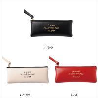 サイズ/H75×W183×D20mm 素材/PVC ◎Japan  手書きのメッセージを箔押した、シ...