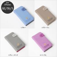 サイズ/W65×H123×D15mm 素材/イタリアンPU ◎Phone5・5S・SE対応サイズ ◎...