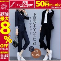 レディース スーツセット 2点セット パンツスーツ ビジネススーツ 女性 春秋新作 テーラード 大きいサイズ 韓国風 着痩せ 体型カバー 大人かわいい
