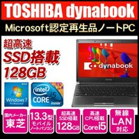 【TOSHIBA】東芝 dynabook 13.3インチ モバイル ノートパソコン Office付 ...