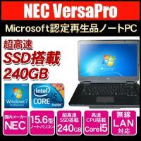 【NEC】15.6インチ ノートパソコン  Microsoft Officeと互換可能なKingSo...