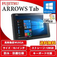 メーカー:富士通 FMV 型番:FARQ1700M モデル名:ARROWS Tab Q507/RB ...