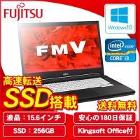 充実スペックでこのプライス   富士通 fujitsu FMV LIFEBOOK A746/P SS...