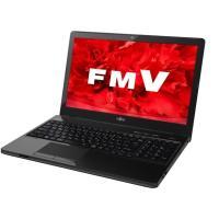 富士通パソコン(FUJITSU PC)が衝撃価格で購入できる!  充実スペックでこのプライス  【W...