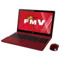 富士通パソコン(FUJITSU PC)が衝撃価格で購入できる! 充実スペックでこのプライス  【訳あ...