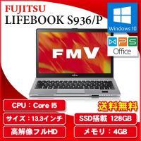 メーカー:富士通 FMV 型番:FMVS06001 モデル名:LIFEBOOK S936/P カラー...