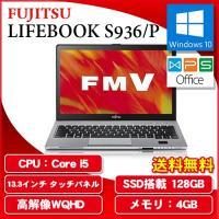 メーカー:富士通 FMV 型番:FMVS06005 モデル名:LIFEBOOK S936/P カラー...