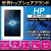 スペック CPU 1.0 GHz  OS Android 4.2.2  カラー ホワイト&マ...