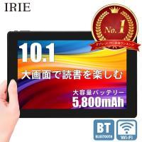 IRIE TABLET 10.1インチ  ■ アプリは最低限度を収録 余計なアプリをカットしストレー...