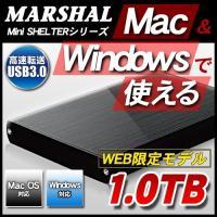 外付けHDD ポータブル 1TB Mac対応 テレビ録画 対応 USB3.0 外付けハードディスク MAL21000EX3-MAC あすつく 送料無料