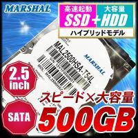 新品同等品質MARSHALのリファービッシュHDD メーカー直販で安心の保証付き PCデータ保存・T...