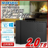 外付け HDD ハードディスク 2TB Windows10対応 TV録画 REGZA ブラック