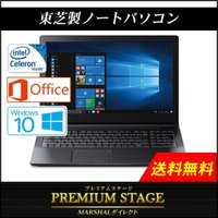 メーカー:東芝 TOSHIBA 型番:PB25-22BRKB モデル名:dynabook B25/2...