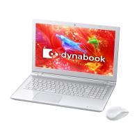 東芝パソコン(TOSHIBA PC)が衝撃価格で購入できる!  充実スペックでこのプライス  【訳有...