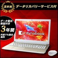 3年間何度でも使えるデータリカバリーサービス付き  メーカー:東芝 TOSHIBA 型番:PT65C...