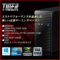 MARSHALゲーミングパソコン Tigerシリーズ  【スペック】 ■本体カラー マットブラック ...