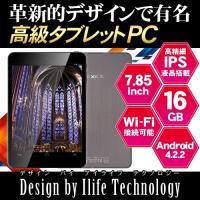 スペック  メーカー TeXet  型番 TM-7867  OS Android潤・4.2.2  C...
