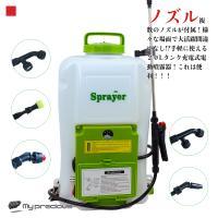 バッテリー充電式の電動噴霧器です。連続使用時間(満充電時)約5時間! タンク容量20L!充電式なので...
