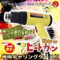 商品詳細  電源:110V 50/60Hz(一般の家庭用電源でも使用可能) 消費電流:1000W−1...