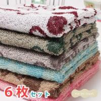 色とりどりの柔らかハンカチタオル6色セット お家で普段使いにドンドン!お手拭タオルやキッチンタオルに...