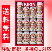 ■説明125年以上愛され続けてきた、ホップがきいた日本の代表的なビールのひとつです。輝く琥珀色、爽や...