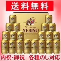 ■説明  ■商品詳細 内 容 量:エビス ビール350ml×20 温 度 帯:常温便でお届けします。...