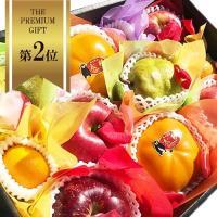 フルーツ詰め合わせ フルーツギフト 中セット お歳暮 お誕生日 お供え 贈答用