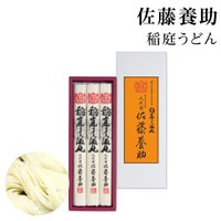 日本三大うどんの一つ 秋田の稲庭うどん !! その味は喉越しなめらかなで贅沢な味を楽しむことができま...
