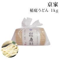 内容量:稲庭うどん 1kg 賞味期限:2年 原材料:小麦粉、でん粉、食塩 保存方法:常温で保存をお願...