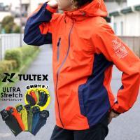 レインウェア メンズ TULTEX タルテックス 撥水 透湿 防水 防風 ストレッチ 雨具 マウンテンパーカー