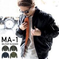 MA-1 メンズ アウター 迷彩 ミリタリージャケット(マルカワ/メンズアウター/ma1/ブルゾン/...