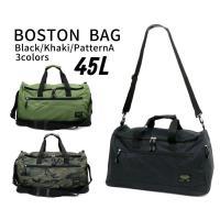 ボストンバッグ メンズ レディース ショルダーバッグ 大型 旅行 修学旅行 出張 おしゃれ 45L 鞄 かばん カバン