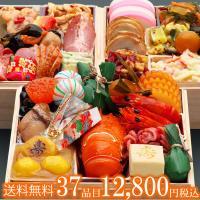 賞味期限  2018年1月2日<BR> 保存方法  冷凍庫(-18℃)で保存<BR...