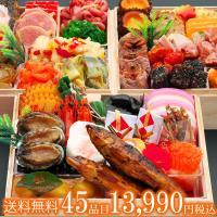 賞味期限  2019年1月2日<BR> 保存方法  冷凍庫(-18℃)で保存<BR...