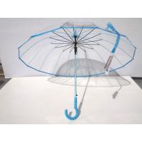 丈夫でお洒落な透明ビニール傘!カラフルなグラスファイバー16本骨!ワンタッチ式ジャンプ傘55cm【ライトブルー】