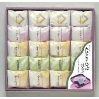 【大江戸】 きんつば 個包装 栗・小豆・胡麻・抹茶 20個入