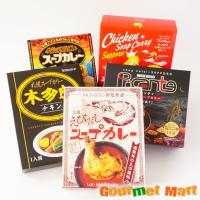 北海道 札幌スープカレー 福袋カレーバラエティーセット 北海道土産