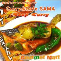 スープカレーを日本の食文化に、北海道内はもとより全国展開を果たし、海外に支店を持つほどの繁盛店『SA...