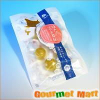 北海道、常呂町名産の帆立貝をやさしい食感に仕上げた「しんやのほたてソフト貝柱」新鮮な北海道産の帆立貝...