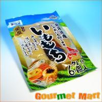 北海道産ジャガイモを100%使用した、常温保存ができるいも餅です!フライパン・ホットプレート・電子レ...