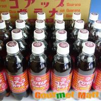 ガラナって何?っと思う方も多いと思いますが、北海道では普通に販売されている、炭酸飲料なのです。北海道...
