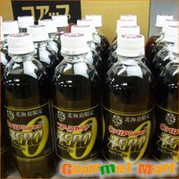 ガラナって何?っと思う方も多いと思いますが・・・北海道では、昔から販売されている炭酸飲料なのです。ガ...