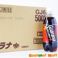 KIRINの数ある飲料水でも北海道限定「ガラナ」をご紹介!!他のガラナなより少し甘みが強く濃い味が特...