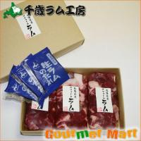 北海道産の稀少な羊肉です。サフォークは顔が黒いのが特徴で、肉用種として最高・ネ品種です。残念なことに...