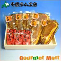 北海道の大自然で育った豚ロース肉を使用し、自慢の炭火焼風特選タレにたっぷり漬け込みました。焼いた豚ロ...
