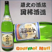 日本酒 国稀 清酒 特別本醸造 千石場所 1800ml お年賀 ギフト